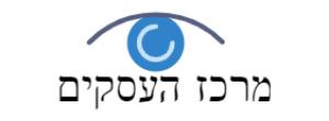 מרכז העסקים של ישראל